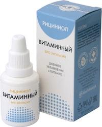 Рициниол для беременных